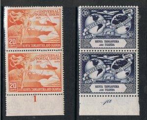 KENYA,UGANDA & TANZANIA 1949 UNIVERSAL POSTAL UNION - JOINED PAIRS