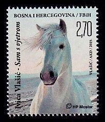 Bosnia & Herzegovina (Croat) Sc# 398 MNH Ivica Vlasic / Horse