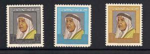 Kuwait 225-227 Mint VF NH