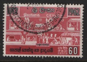 CEYLON, 369, USED, 1963, Rural Life
