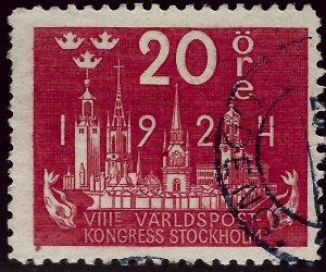 Sweden* SC#200 Used F-VF+ 1 sh perf SCV $17....Fill a Value spot!