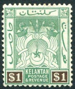 KELANTAN-1921-28 $1 Green & Brown Sg 23 MOUNTED MINT V31708