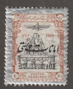 Persian stamp, Scott#Q27, mint hinged, 10ch, COLIS POSTAUX, #ed-202