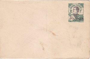 Indo-China Pre Stamped Envelope, Unused
