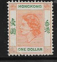 HONG KONG 1955 one doller un used very fine