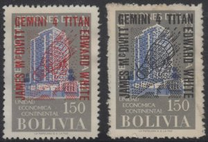 BOLIVIA 1960 SPACE & ROCKETS Sc 403 TWO UNLISTED BK & RED GEMINI 4 TITAN OVPTS
