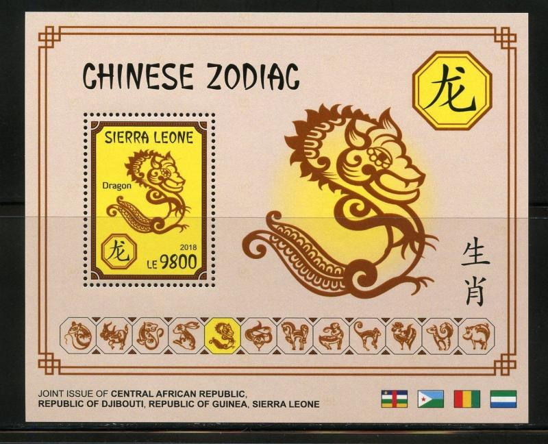 SIERRA LEONE 2018 CHINESE ZODIAC  DRAGON  SOUVENIR SHEET MINT NEVER HINGED