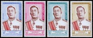 Laos Scott 70-73 (1962) Mint NH VF Complete Set W