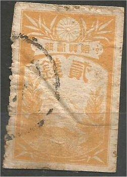 JAPAN, used UNKNOWN Revenue