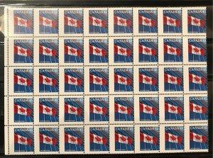 Canada #1362 Block of 40- NH Bad shift Variety ERROR C$800.00