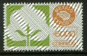 MEXICO Exporta 1603 $5000P Cotton w/Burelage Paper 13 VF MNH