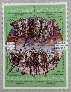 Libya 1980 Games - Horses block of 4, MNH. Scott 852, CV $3.50