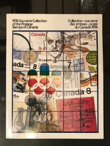 Canada Post Year book 1974 - All stamps included -- Lot #1