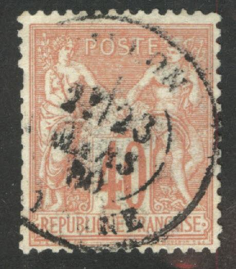 FRANCE Scott 74 40c 1874 Peace and Commerce type 1 CV$35