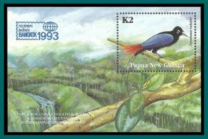 Papua New Guinea 1993 Bangkok Stamp Expo, Bird MS, MNH 818,SGMS695