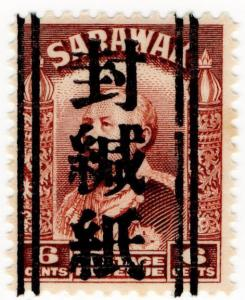 (I.B) Sarawak Revenue : Japan Censor Seal Overprint 6c