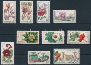 Romania stamp Cluj Botanical Garden; flower set 1965 MNH WS191560