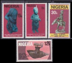 1978 Nigeria 350-53 Museum
