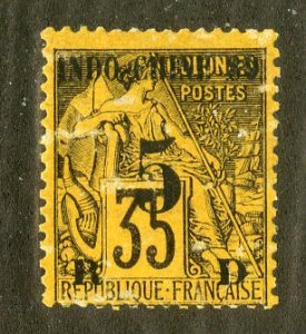 FRENCH INDOCHINA 1 MH SCV $14.00 (scuff marks on face)BIN $7.00 MARITIME