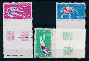 [55463] Congo Brazzaville 1973 Olympic games Athletics with large labels MNH