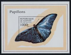 Guinea 1430 MNH Butterflies