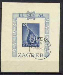 Croatia B18, used imperf.s/s SCV20