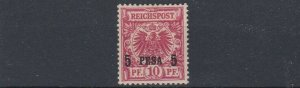 GERMAN EAST AFRICA  1893 S G 4  5P ON 10PF   CARMINE   MH