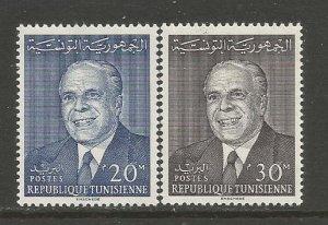 Tunisia  #444-45  MLH  (1964)  c.v. $0.60