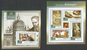 ST1465 2015 S. TOME & PRINCIPE ART 540TH ANNIVERSARY OF MICHELANGELO KB+BL MNH