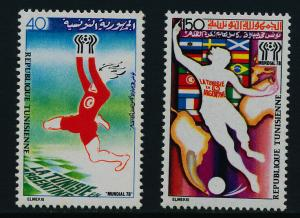 Tunisia 718-9 MNH World Cup Soccer, Football, Flags, Map