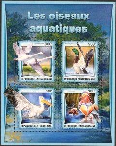 Central African Republic 2017 Water Birds Sheet MNH