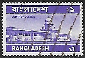 Bangladesh # 103 - Court of Justice - used....{BRN1}