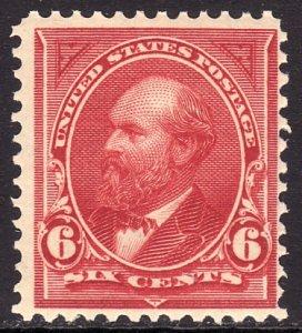 1895 U.S James Garfield 6¢ issue MNH Sc# 271 CV $325.00