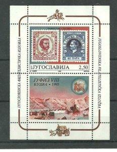 YUGOSLAVIA  1995 JUFIZ VIII bl.43 MNH