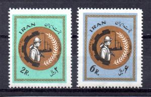 Iran 1192-1193 MLH