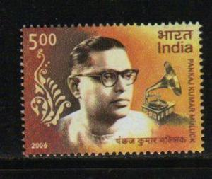 India  2006 # 2161  Pankaj Kumar Mullick  MNH  03214