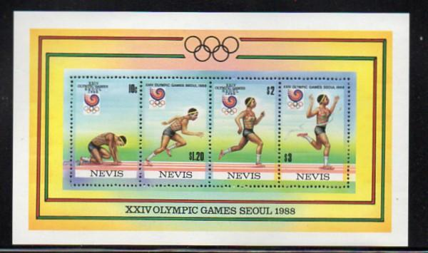 Nevis Sc 569a 1988 Seoul Olympics stamp sheet mint NH