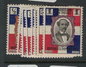 Dominican Republic SC 156-93 MOG (2dvt)