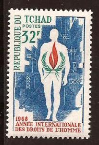 Chad  #  167  Mint  N H