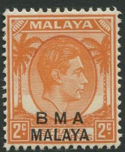 Straits Settlements - Scott 257a - KGVI Overprint - 1945 - MVLH - 2 Stamp