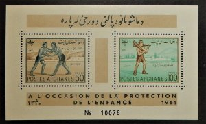 Afghanistan 502-03 var. 1961 Children's Day souvenir sheet, NH