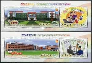 Korea 2018. Primary and secondary school for orphans (MNH OG) set of 2 S/S