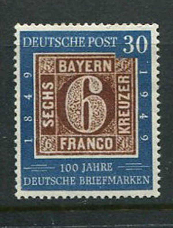 Germany #668 Mint Hinged