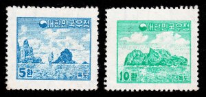 KOREA SCOTT #201-202 DOK DO, DOK ISLAND 1954 MNH-OG