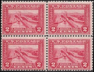 398 Mint,OG,NH... Block of 4... SCV $140.00