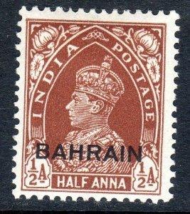BAHRAIN   1938   SG 21    1/2 anna  value  MM   cv £12