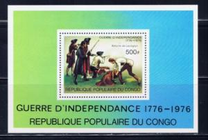 Congo PR 395 Never Hinged American Independence Bicent S/S