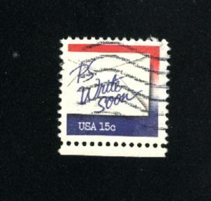 USA #1808   used  1980 PD .08
