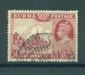 Burma sc# 25 (1) used cat value $3.75