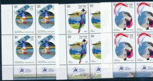 ISRAEL 2014 COMPETATIVE NON OLYMPIC SPORT STAMPS TAB BLOCKS MNH